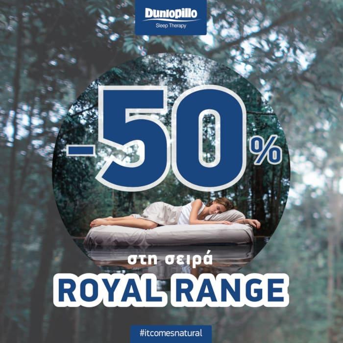 50 royal range dunlopillo