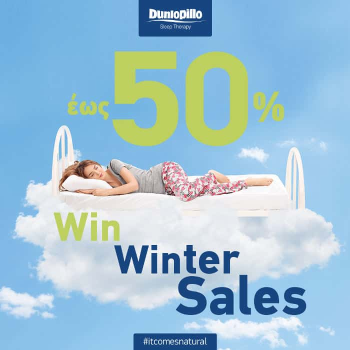 dunlopillo winter sales 50