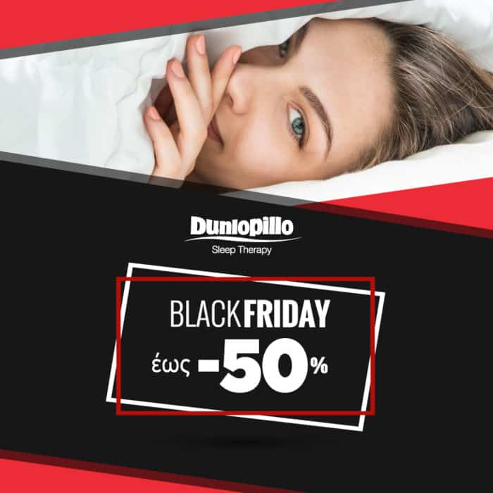 2019-DUNLOPILO_BLACK_FRIDAY_700x700px