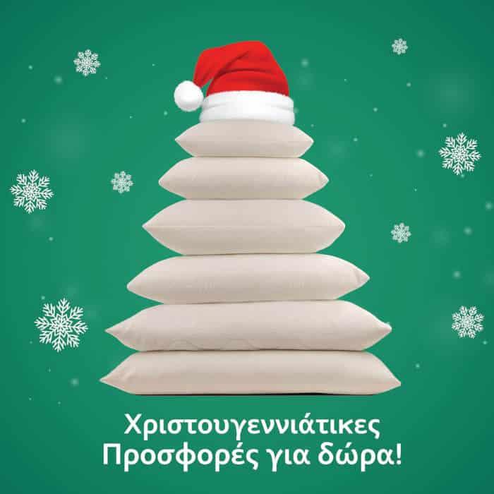 dunlopillo-christmas offers