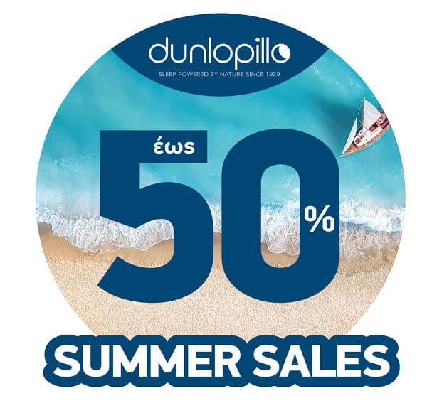 Dunlopillo-pop-up-29-6-20