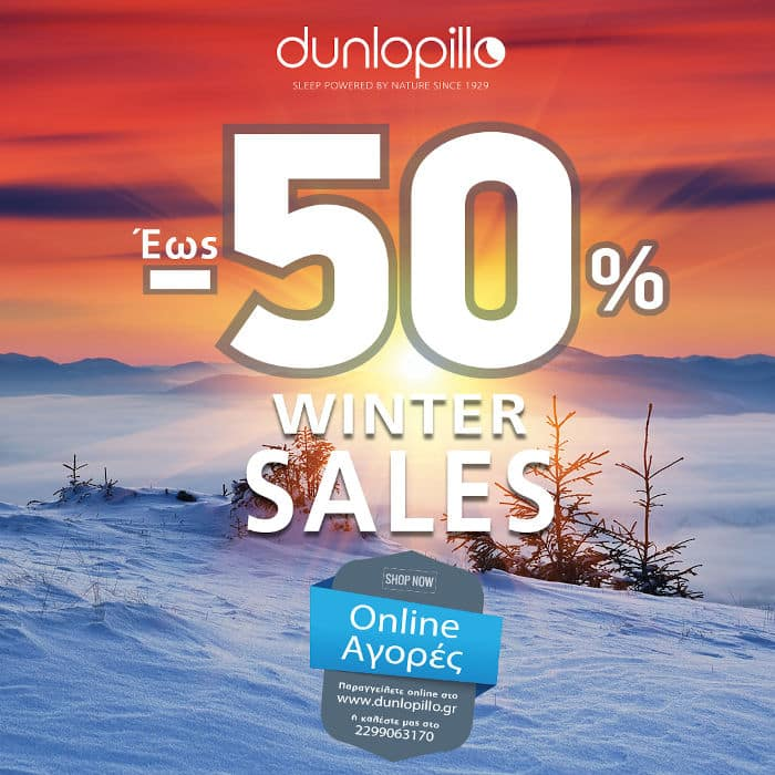 dunlopillo winter sales 2021