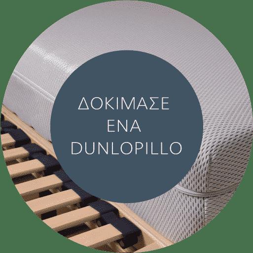 2021_DUNLOPILLO_MY_DUNLOPILLO_ICON_03